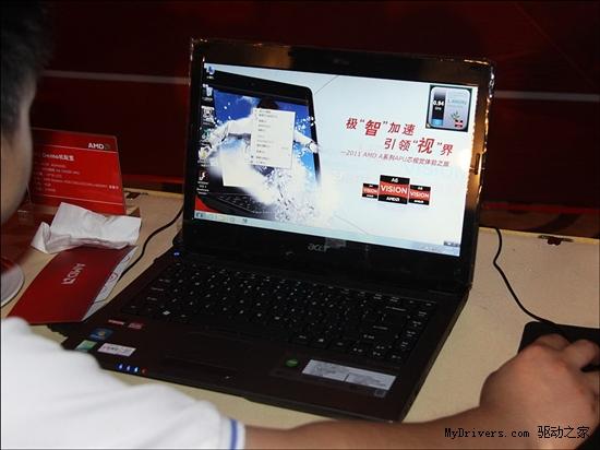 AMD AK ADWNZ43GX GHz Socket FM1 Quad Core Processor CPU / Processors