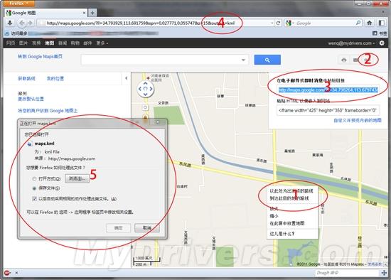教你一招:在Google Maps中导出KML文件