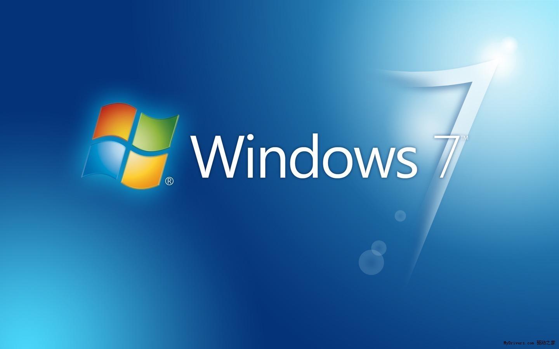 微软Windows 7授权销量达到4亿