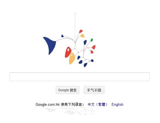 揭秘今日Google首页神秘涂鸦