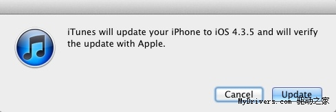 修补安全漏洞 苹果发布iOS 4.3.5更新