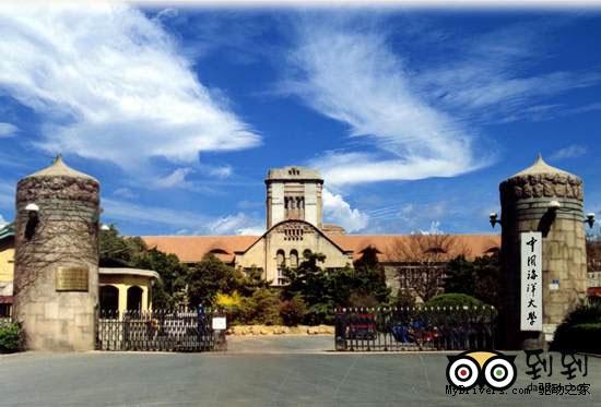 (十)中国海洋大学图片