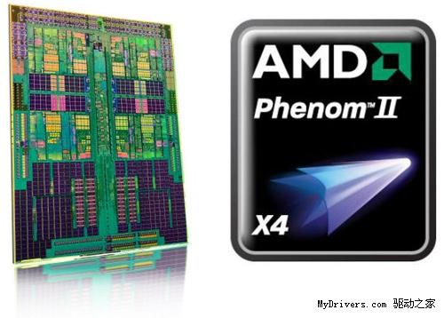 传AMD已彻底停产Phenom II X4/X2