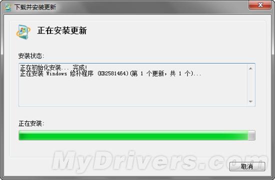 微軟官方補丁提升USB性能