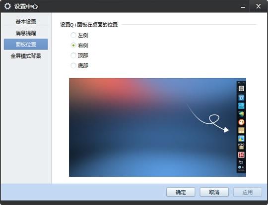 qq2011搜索透明_qq2011面板去除搜索_qq2009_qq2002_qq2012