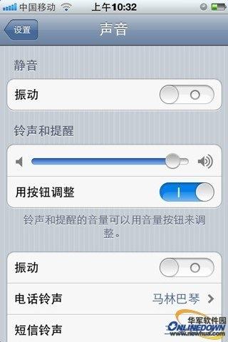 iphone 4s十大设置 有效解决电池故障