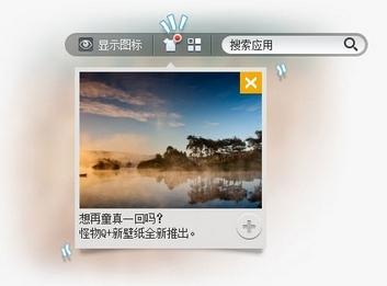 qq2011工具下载_qq2011全屏 - www.iaisew.com