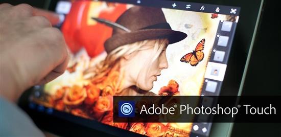 平板机版PS答世 Adobe六款Android软件高载