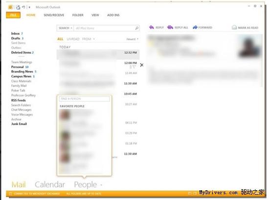 传Office 2012将于1月发布Beta版