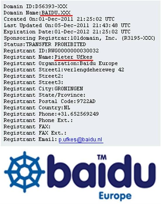 """Baidu.XXX遭抢注 落入""""欧洲百度""""手中"""