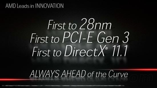 AMD Radeon HD 7900正式发布!官方特性详解
