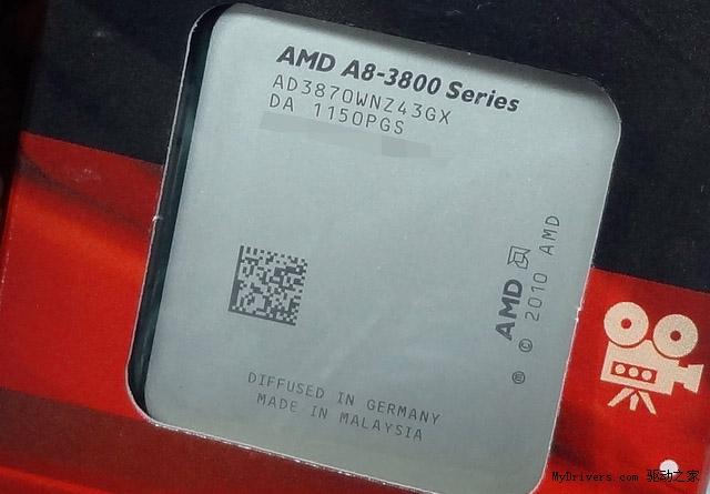 AMD AK overclocking advice