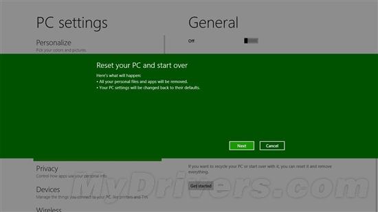Win8 PC重装系统无忧:重置/刷新来帮忙