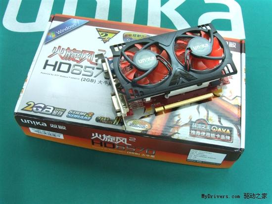 2G显存仅499!双敏HD6570卖场热卖!