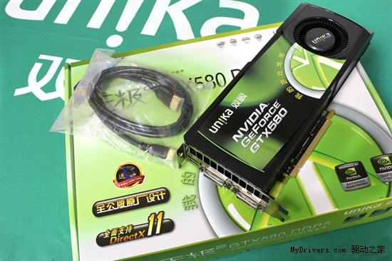 顶级热卖!双敏GTX580 3G显存版仅3999元