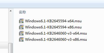 """微軟官方發布推土機Windows 7""""雞血補丁"""""""