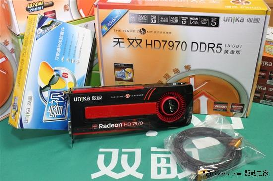 顶级首选!双敏HD7970到货热卖送双敏睿视套件