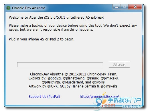 Windows版iPhone 4S/iPad 2完美越狱Absinthe放出