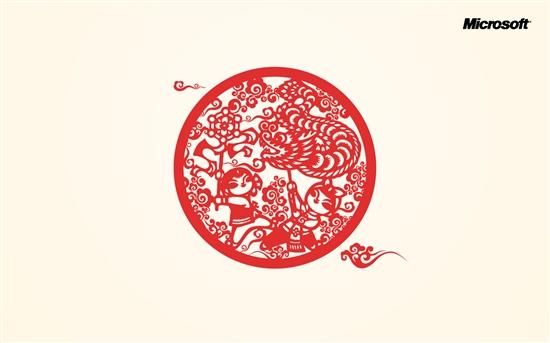 新春快乐(剪纸)1440x900