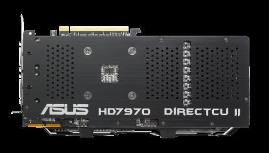 Drivers para ASUS HD7970-DC2T-3GD5