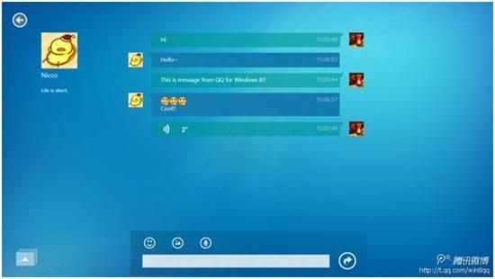 Windows 8版QQ正式颁布匹 截图曝光