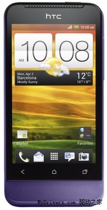 HTC One V新色款曝光 四月将开售