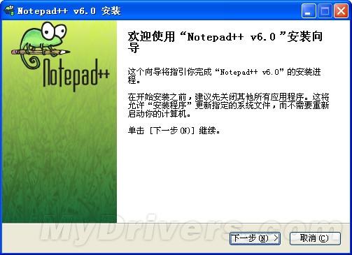 记事本替代品 Notepad++ 6.0正式发布