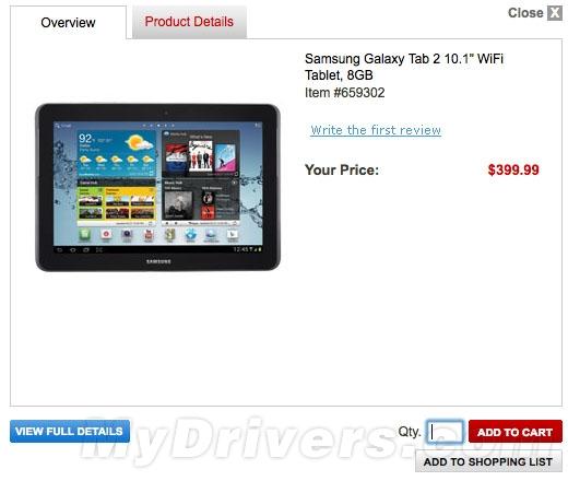 10寸Galaxy Tab 2售价曝光 四月到来