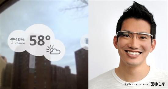 专家说:谷歌眼镜演示的功能无法实现