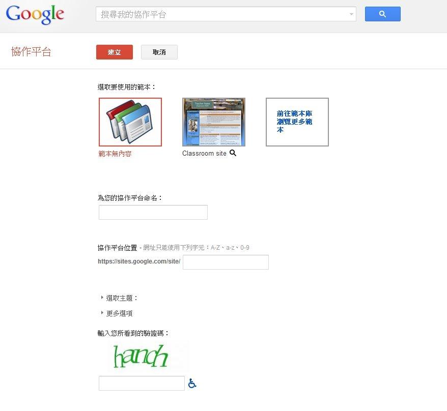 www.google.com_链接:https://sites.google.com/?pli=1