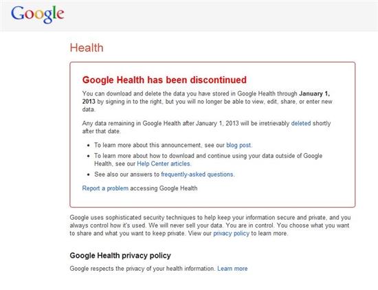 10项你可能从未听过的Google服务