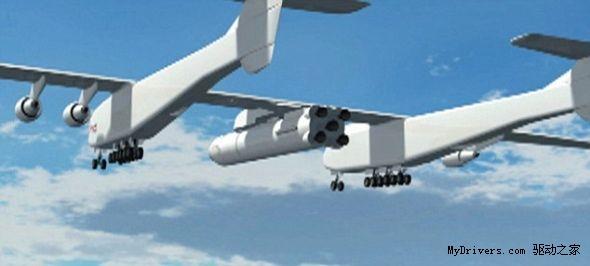 世界最大飞机将试飞:6个波音747发动机提供动力