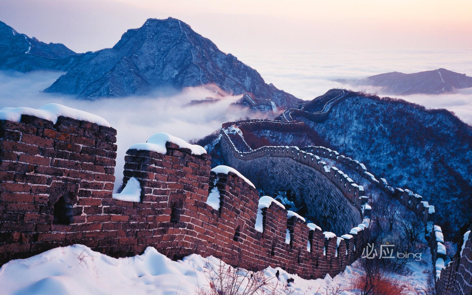 微软之前就曾推出过《必应精选:中国》和《必应精选:中国新年》两款Windows 7主题,今天,微软推出了《必应精选:中国2》,精选了14张壁纸,供广大中国用户和喜爱中国的用户使用。 《必应精选:中国2》的这14张壁纸张张精美,有长城雪景、书法、雪花莲、冬日的清晨、紫禁城的日出、丹顶鹤、古筝、荷包牡丹…… 官方下载: