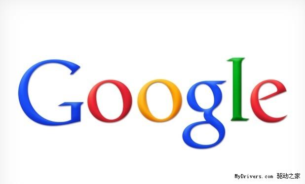谷歌��)���G��_谷歌云存储容量高达100gb