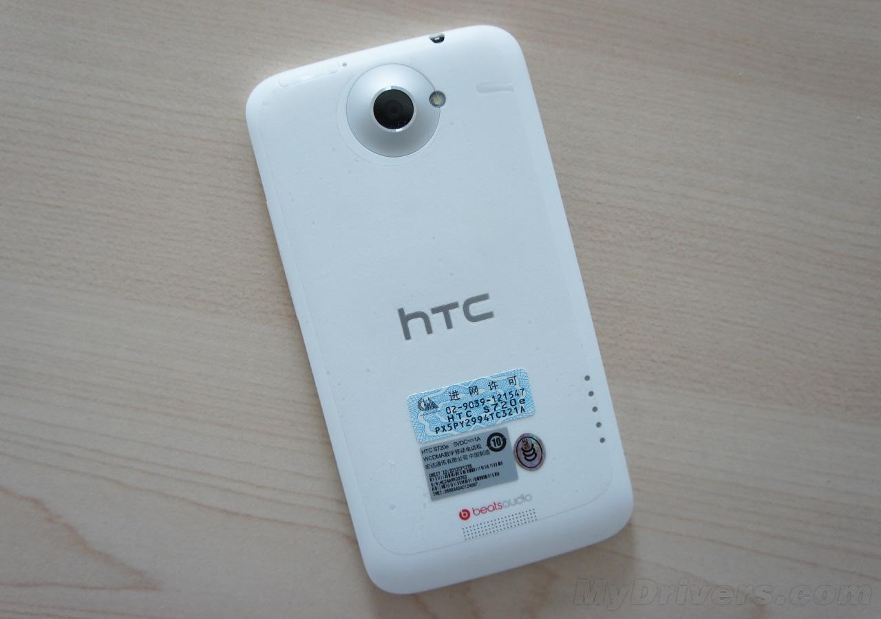 htc one外壳材质_白色诱惑 HTC The One X行货开箱图赏-HTC The One X,S720e,行货,开箱,图赏 ...