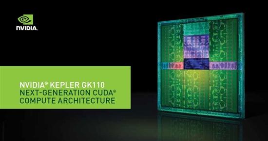 NVIDIA巨兽GK110正式现身:第四季度上市