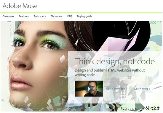 Adobe发布网页设计软件Muse