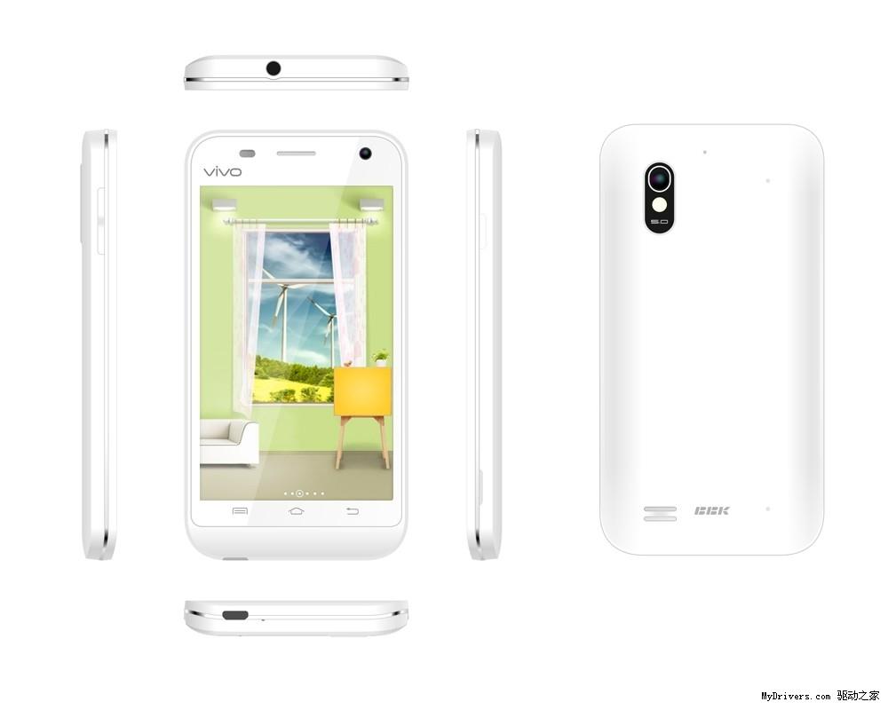 步步高手机vivos7_新闻中心 手机平板 安卓手机  作为最大特色, 步步高vivo s7将支持fun