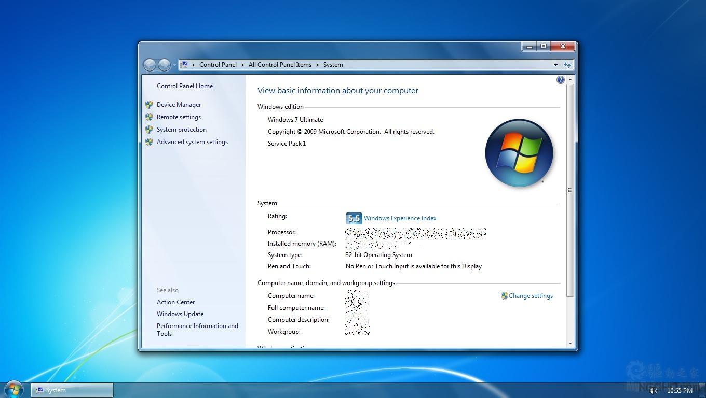 windows 7 sp2雏形显现 2012年中发布