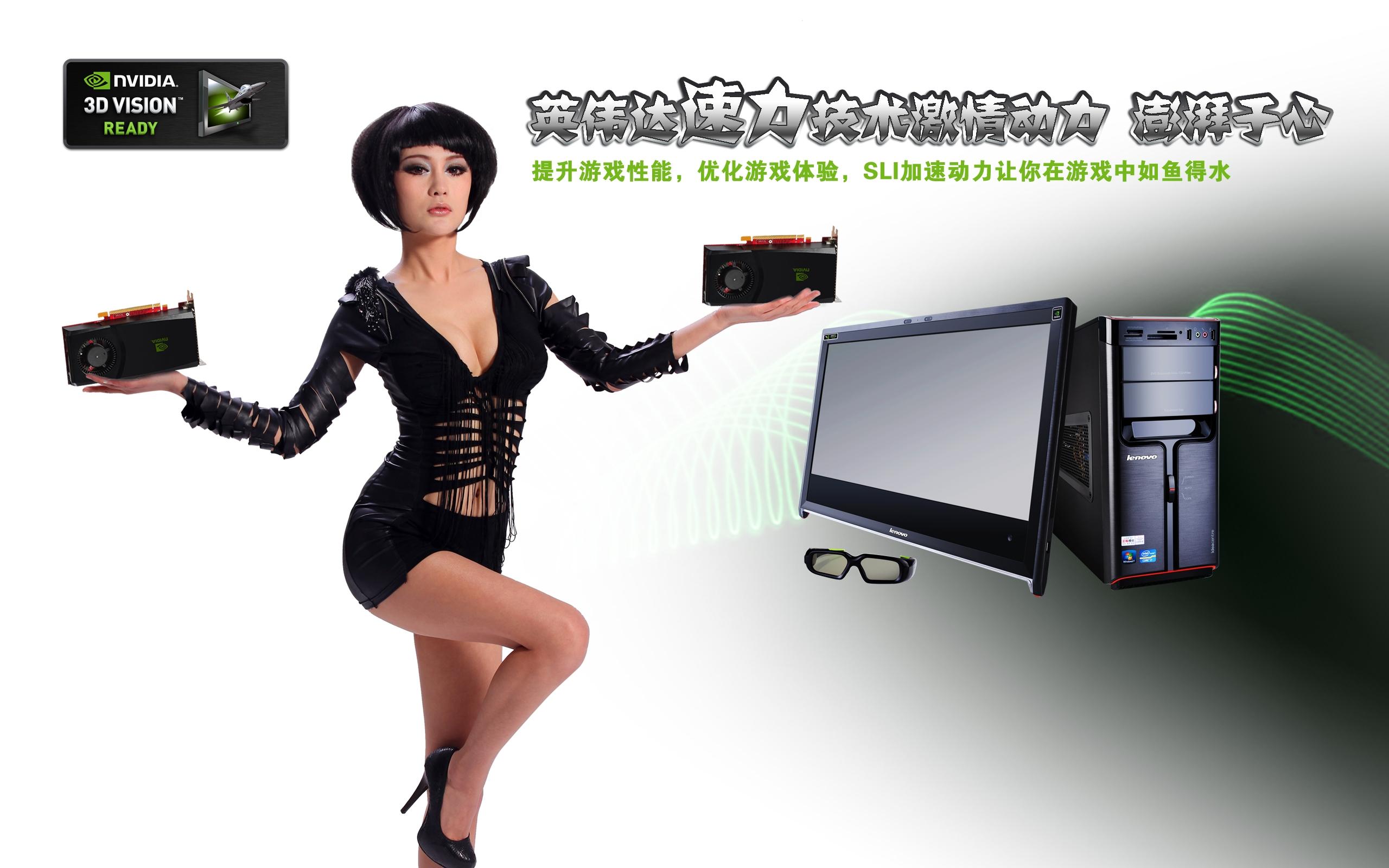联想笔记本美女壁纸,桌面壁纸图片下载,高清电脑桌面壁纸 高清图片