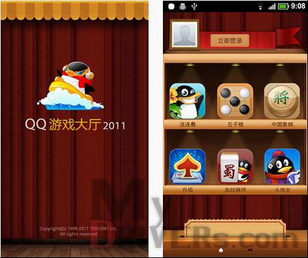 手机qq游戏大厅android版正式发布