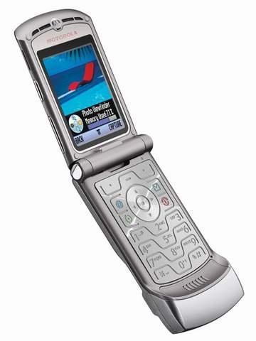 摩托罗拉xt800手机原装多媒体底座_摩托罗拉v3原装特点_motorola摩托罗拉 bf5x 原装手机电池