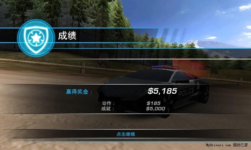 极品飞车游戏视频