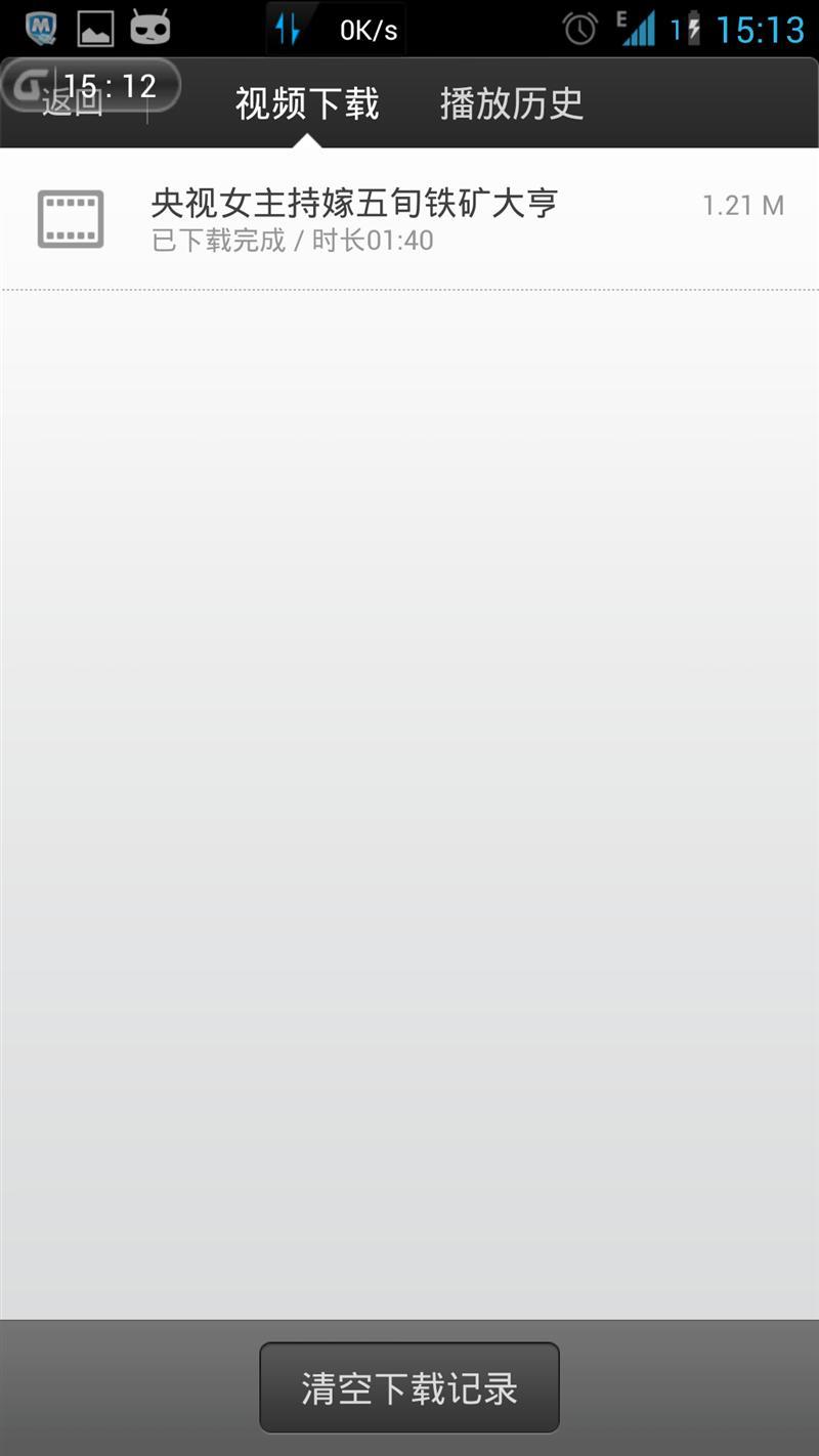 猎豹卡通图片