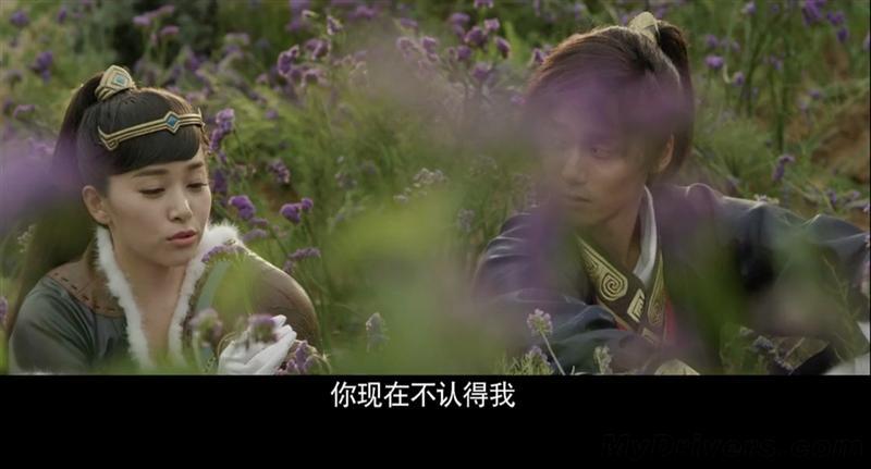 俊男美女多:《轩辕剑6》电影首部预告片
