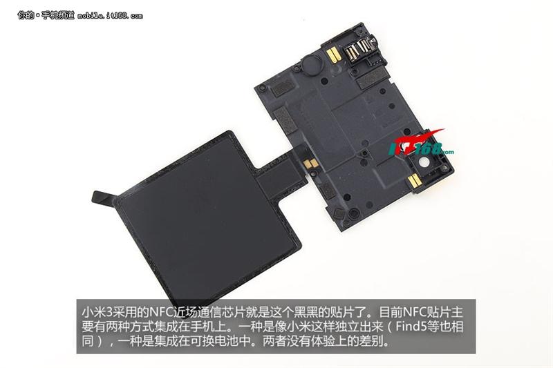 维修很简单 小米手机3真机拆解