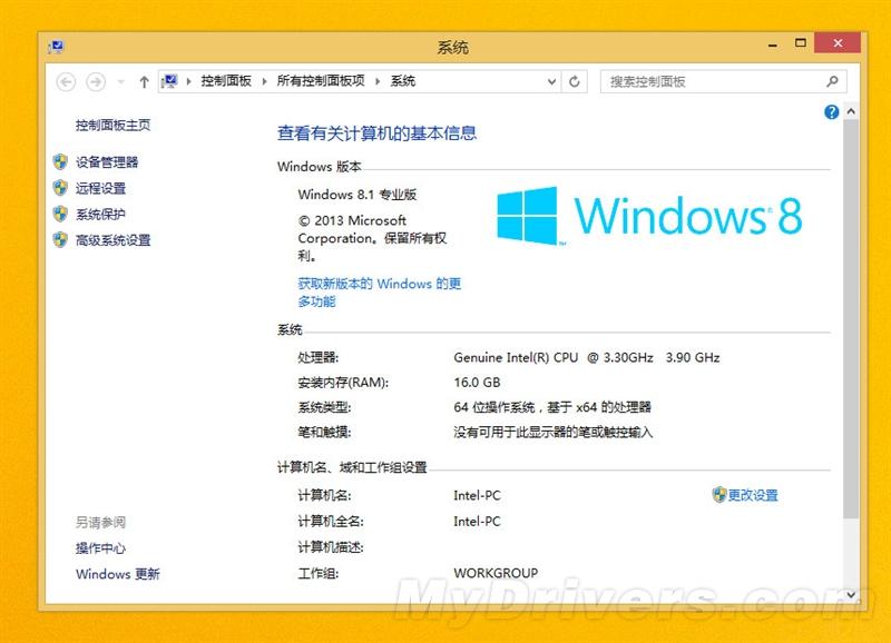 海量图赏:Windows 8.1抢先上手