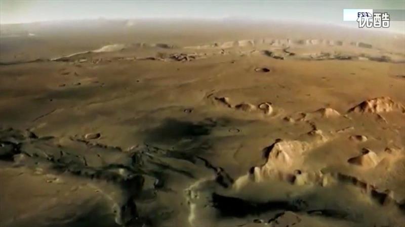 欧洲公布火星3d视频:山脉峡谷清晰可见