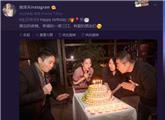刘强东为爱妻送上最幸福的一天:画面美哭