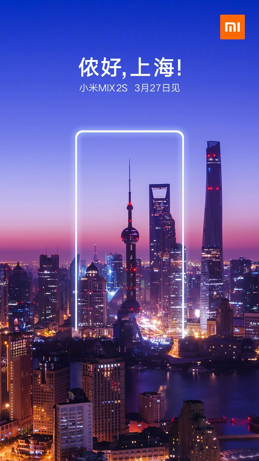"""3月4日,天貓金妝獎在上海舉辦,作為天貓誕生以來的第三任總裁,剛履新兩個月的天貓總裁靖捷首次亮相天貓活動,并詳細闡述了天貓發展的新邏輯。 據鳳凰網科技了解,阿里CEO張勇在內部講話中,將天貓視為阿里整個新零售戰略的主力軍,""""2018年,天貓不再是傳統意義上的電商平臺,而將成為阿里新零售基礎設施的基座。"""